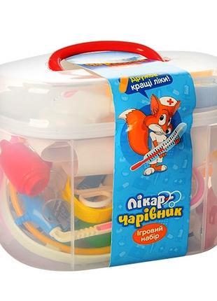 Игровой Набор Доктора 0461 в чемоданчике 36 предметов