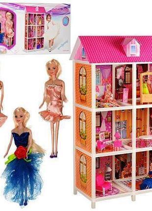 Домик для кукол типа Барби 66886 с мебелью