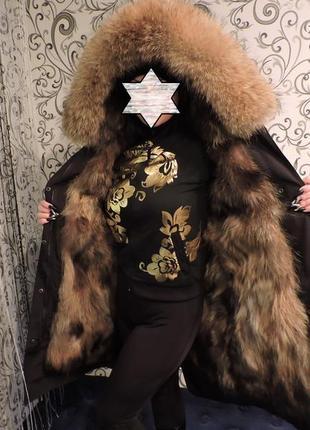 Куртка Парка из натурального Меха,Мех енота,Лисий Мех мех большо