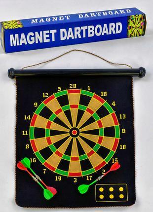 Дартс магнітний в коробці 33999 размер 17 «