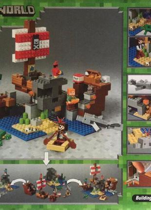 Конструктор 11170 My World Приключения на пиратском корабле, 4...