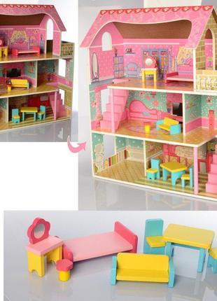 Деревянный трехэтажный домик для кукол с мебелью 2203