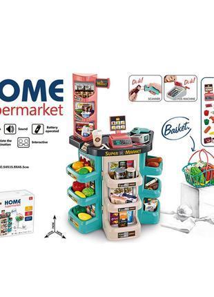 Детский игровой набор супермаркет магазин 668 86 с корзинкой, ...