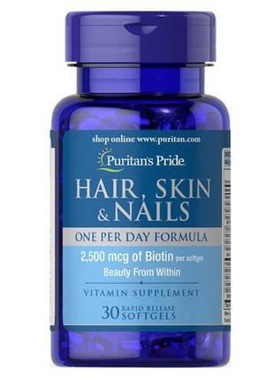 Puritan's Pride Hair, Skin Nails One Per Day Formula 30 капсул