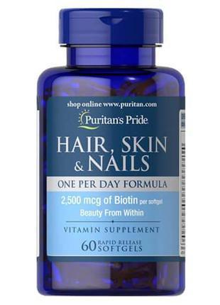 Puritan's Pride Hair, Skin Nails One Per Day Formula 60 капсул