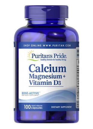 Кальций Магний Витамин Д, Puritan's Pride Calcium Magnesium pl...