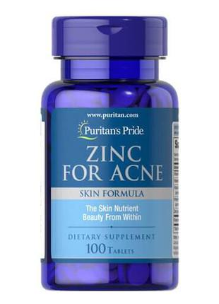 Цинк, Puritan's Pride Zinc for Acne 100 таб
