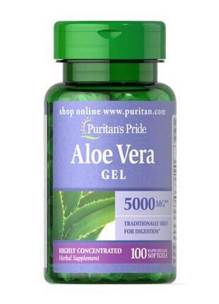 Puritan's Pride Aloe Vera Extract 25 mg 100 капсул