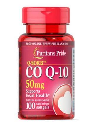 Коэнзим Q10, Puritan's Pride Q-SORB Co Q-10 50 mg 100 капсул