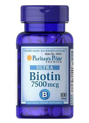 Биотин (B7), Puritan's Pride Biotin 7500 mcg 100 таб