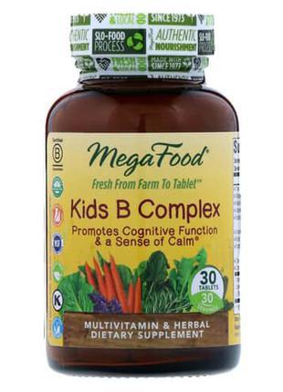 Натуральные витамины группы В, MegaFood Kids B Complex 30 таб