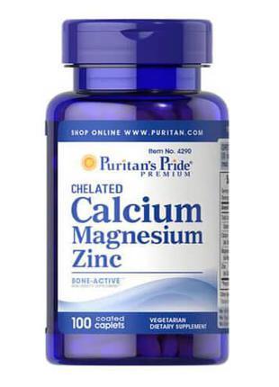 Puritan's Pride Calcium Magnesium Zinc 100 таб