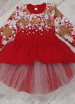 Очень красивое платье для снежинки