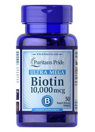 Витамины группы B, Биотин (B7), Puritan's Pride Biotin 10,000 ...