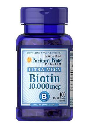 Витамины группы B, Puritan's Pride Biotin 10,000 mcg 100 капсул