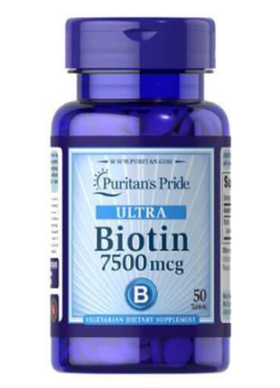 Puritan's Pride Biotin 7500 mcg 50 таб