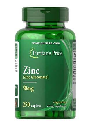 Цинк, Puritan's Pride Zinc 50 mg 250 таб