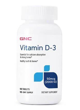Витамина D3, GNC Vitamin D-3 2000 IU 180 таб