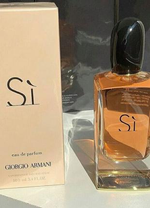 Парфюмированная вода женская Giorgio Armani Si eau de Parfum, 100