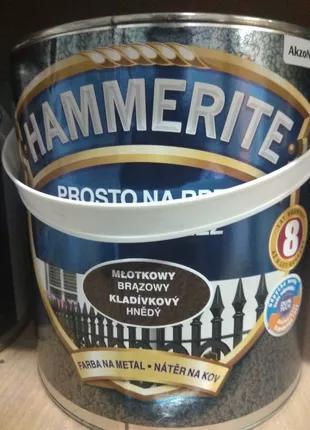 Фарба для металу Hammerite Хамерайт молоткова