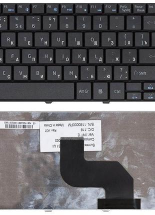 Клавиатура для ноутбука Acer Aspire 5516, 5517, 5532, 5334, 57...