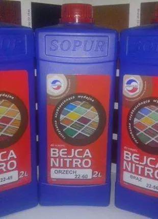 Нітро бейц SOPUR, Сопур (BEJCA NITRO, Морилка,SOLAK NC Грунт)