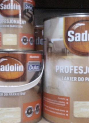 Sadolin Dulux Садолін Дулюкс професійний лак до паркету
