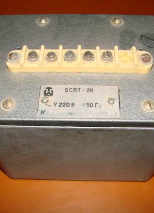 Блок сигнализации положения токовый БСПТ-2К (БСПТ-10) МЭО