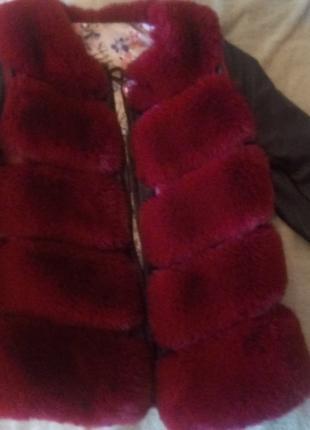 Куртка—жилетка