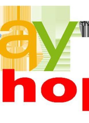 Открытие и ведение Вашего магазина Ebay, обучение продажам