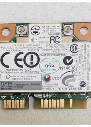 Wi-fi модуль HalfSize Mini pcie Для Lenovo! HalfSize Mini pcie...