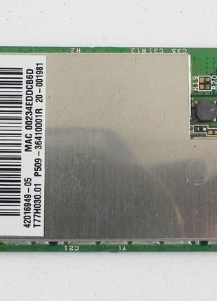 Wi-fi модуль FullSize Для Lenovo! Broadcom BCM94312MCG BRCM102...