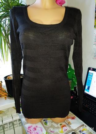 Тонкий удлиненый свитер темно-шоколадного цвета полоской с вкр...