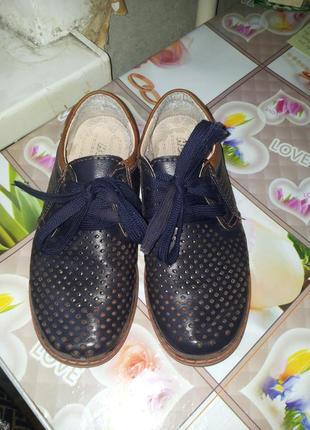 Туфли на мальчика в школу темно-синие с перфорацией весна осен...