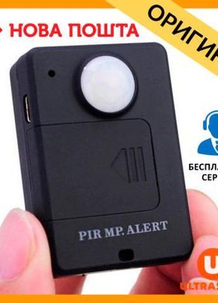 Мини GSM-сигнализация с датчиком движения Pir MP Alarm A9 • ОР...