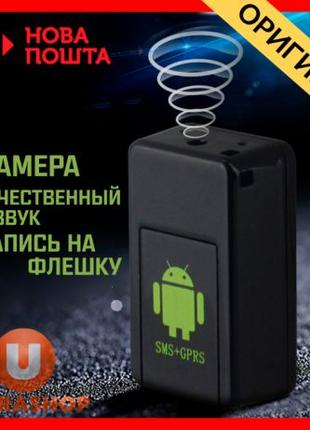 ОРИГИНАЛ! Трекер GF-08 • Камера • Диктофон • Прослушка • Жучок...