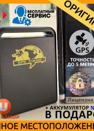 GPS-трекер TK-102-2 ОРИГИНАЛ! + Блок 12В + ПОДАРОК Аккумулятор...