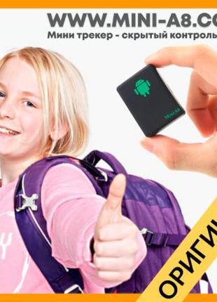 Скрытый GPS Трекер для ребенка Mini A8 • Радионяня • Маячок дл...