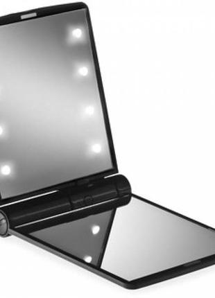 Карманное Зеркало для макияжа складное с LED подсветкой и увел...