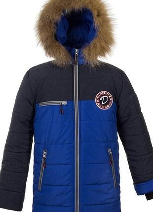 Размеры 38-44 куртка зимняя для мальчиков
