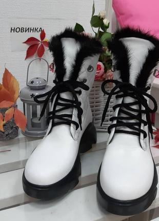 Ботинки зимние cosmos