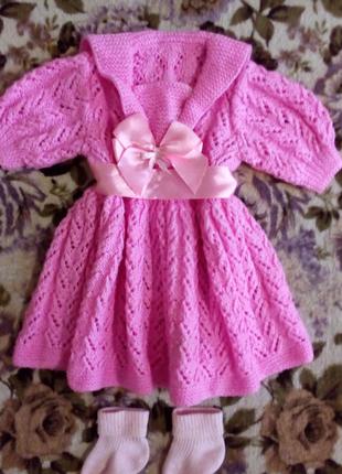 Платье ручной работы на маленькую принцессу