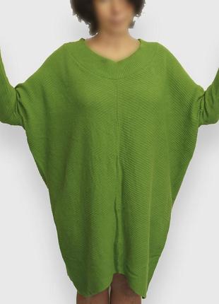 Зеленое шерстяное платье летучая мышь pf
