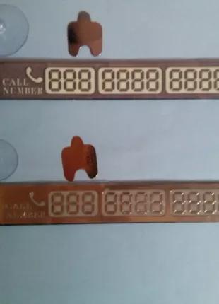 Табличка для указания номера телефона. Светится в темноте