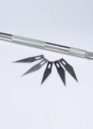 Скальпель, резак, макетный нож, металический + 5 запасных лезвий!
