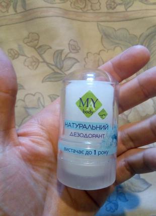 Дезодорант-кристалл (Алунит), 60 г