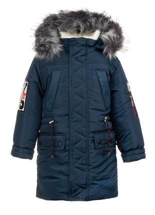 Размер 30-34 стильная зимняя куртка для мальчика