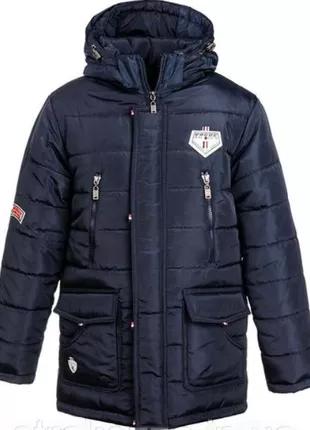 Размер 34-44 теплая зимняя куртка для мальчика