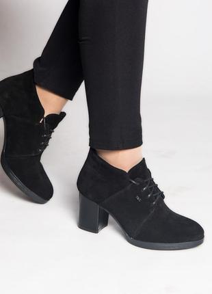Туфли на устойчивом каблуке из натурзамши!