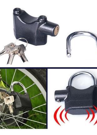 Велозамок мотозамок замок с громкой сиреной и охранной сигнализац